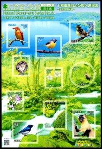 2021 Japan Natural Monuments #6 Wildlife MS10 (Scott NA) MNH