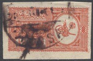 SAUDI ARABIA 1934 Scott 139 Heir Apparent Imperf issue, Used, VF, HASSA  cancel