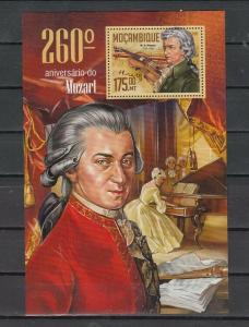 Mozambique, 2016 issue. Composer Mozart s/sheet.