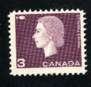 Canada #403   Mint NH VF 1963   PD