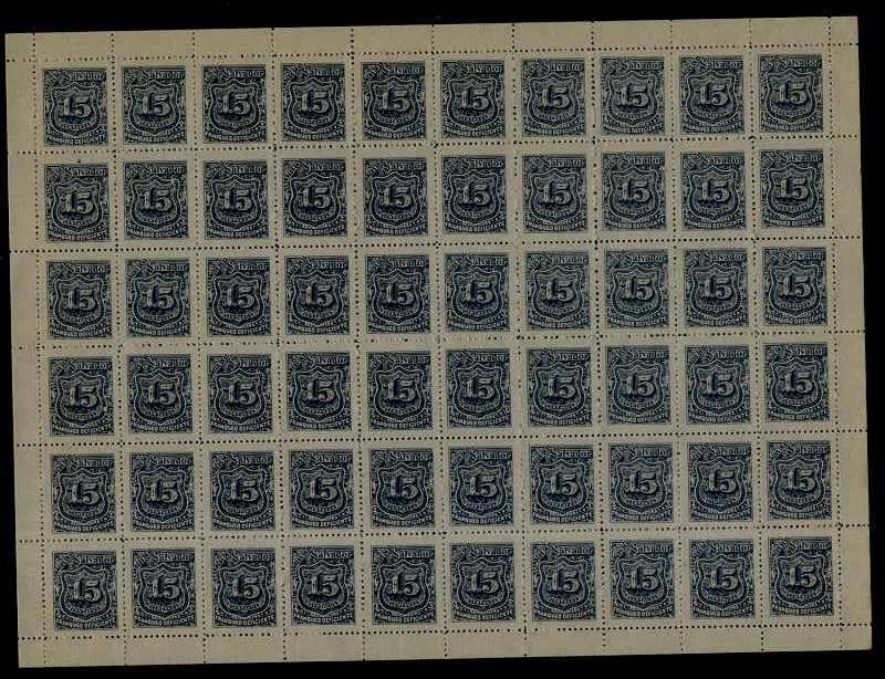 Salvador MNH cpl.sheet of 60,postage due(6)