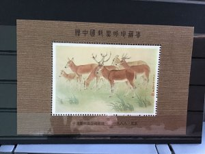 Asian mint never hinged  Deer stamp sheet  R29866