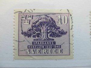 Schweden Suède Sverige Sweden 1945 10o perf 12½ vert fine used A13P41F95