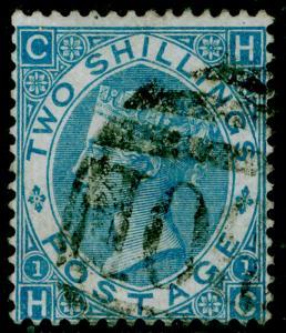 SG118, 2s dull blue, FINE USED. Cat £110. BO1 ALEXANDRIA. HC