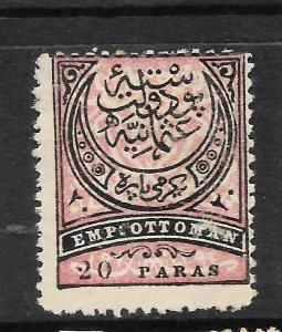 TURKEY 1880-84   20pa   BLACK/ROSE  MNG   Sc 61