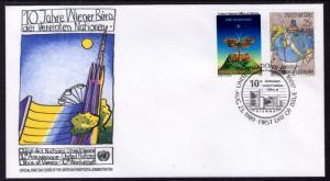UN New York 552-553 Anniversay UN Postal Admin U/A FDC