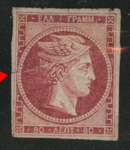 Greece Scott 22 mintno gum MNG1862 Hermes Head  CV $80 tear