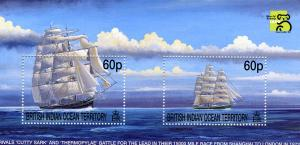 British Virgin Islands 1999 Ships Cutty Sark s/s Perforated Mint (NH)
