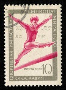 Sport, 10 kop (T-8681)