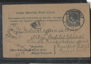 INDIA (P0209B)  1901  QV 1/4A PSC FROM PUNJAB COMMAND TO RAWALPINDI