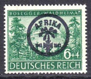 GERMANY B241 ROUND AFRIKAKORP OVERPRINT OG NH U/M F/VF BEAUTIFUL GUM