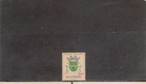 MOZAMBIQUE 422 MNH 2019 SCOTT CATALOGUE VALUE $3.50