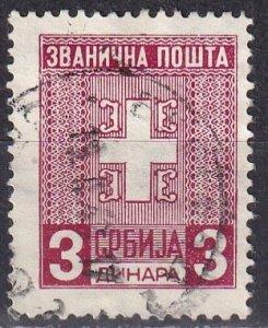 Serbia #2NO1 F-VF Used (Z6053)