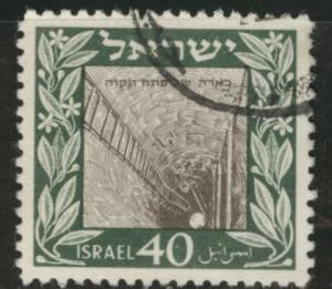 ISRAEL Scott 27 stamps 1949 used Petah Tikva well stamp