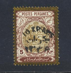 PERSIA 1918, 10K on 5K VF MINT Sc#603  CAT$175  (SEE BELOW)