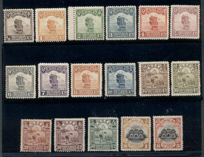 CHINA #202-17, 19   1/2c/$5.00 Complete set except for $2 & $10, hinged