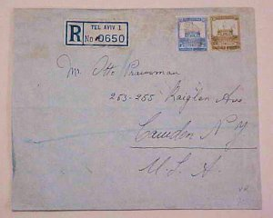 PALESTINE  ALLENBY ROAD TEL AVIV REGISTERED JULY 1935 #75-75 THREE USA B/S