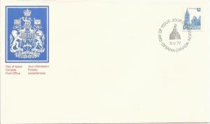 1977 Canada FDC Sc 729 - Parliament buildings coil