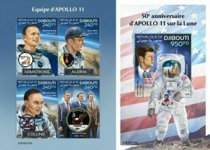 Z08 DJB190119ab DJIBOUTI 2019 Apollo 11 MNH ** Postfrisch