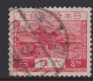 Japan Sc#195 Used
