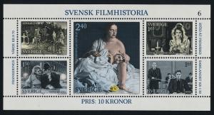 Sweden 1386 Plate 6 MNH Swedish Films, Art, Greta Garbo