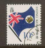 Hong Kong  SG 554a VFU