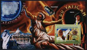 Guinea MIBK 1706 MNH Pope John Paul II, Astronomy, Kepler Telescope