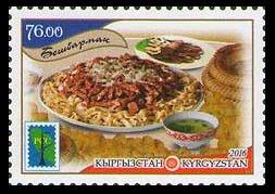 2016 Kyrgyzstan 869 RCC. National Cuisine