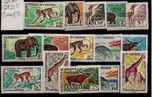 Cameroun 358-72 Set Mint Hi nged