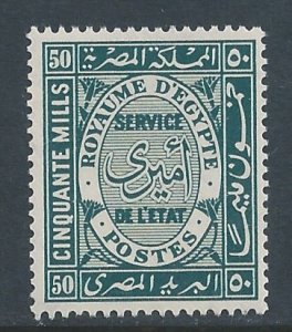 Egypt #O50 NH 1926 50m Official Stamp