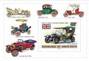 Burkino Faso C208 NH SS SCV $3.75 BIN $1.90 CARS