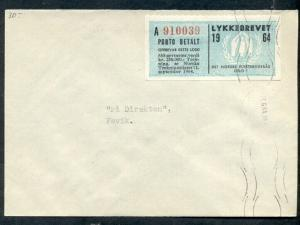 NORWAY 1964 Lottery Stamp valid for postage 2 months Facit $80.00