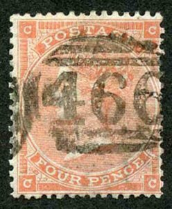SG80 4d Pale Red Plate 3 Fine used Cat 150 Pounds