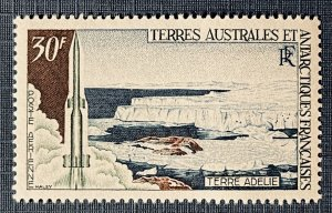 French South Antarctic Territory C16 MNH (SCV $19.00)