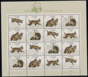 Portugual 1716-1719 ShtOf12 WWF Lynx MNH