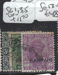 BAHRAIN (PP1704BB)  ON  INDIA   SG 1, 3, 5  VFU