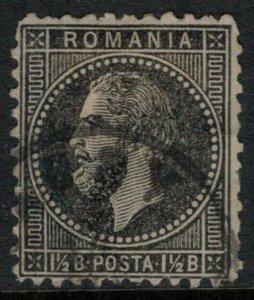 Romania #66 CV $4.25