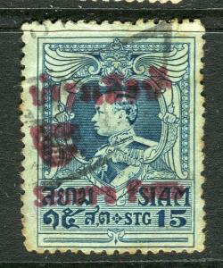THAILAND; 1921 early Scout Fund interesting forged Optd. issue used value