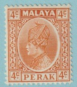 MALAYA PERAK 71 MINT  HINGED OG *  NO FAULTS EXTRA FINE!