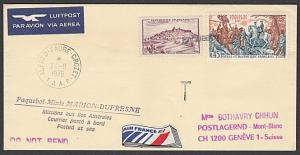 FRENCH ANTARCTIC TERR. 1976 PAQUEBOT ship cover............................55425