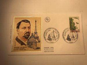 France Colorano silk FDC, 6 octobre 1973, 75e liaison Tour Eiffel-Pantheon