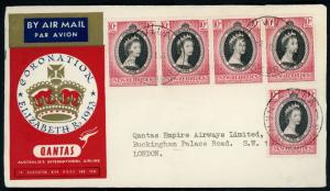 BRITISH NEW HEBRIDES  ~  CORONATION First Day Cover  ~  S3738