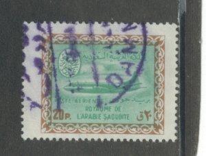 Saudi Arabia C32  Used cgs (1)