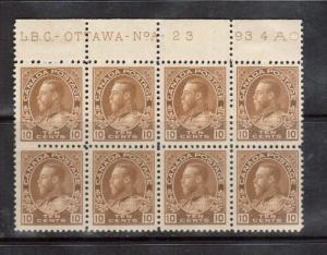 Canada #118 XF/NH Plate #23 Upper Block Of Eight