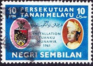 MALAYA NEGRI SEMBILAN 1961 10c Multicoloured SG80 Used