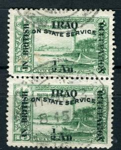 IRAQ; 1920 BRITISH OCC. SERVICE Optd. issue used 1/2a. pair + good POSTMARK