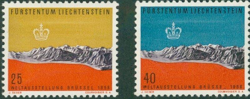 Liechtenstein 324-25 MH CV $1.10 BIN $0.45