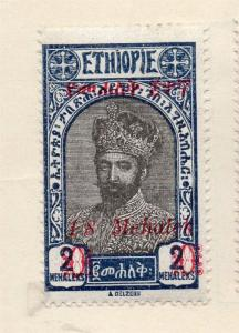 Abyssinia 1931 Early Issue Fine Mint Hinged 1/8m. Optd Surcharged 248737