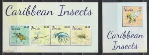 Nevis 2013 insects dragonfly s/s+ klb MNH