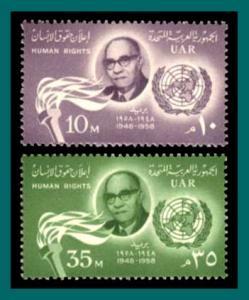 Egypt 1958 Human Rights, MNH   457-458,SG584-SG585